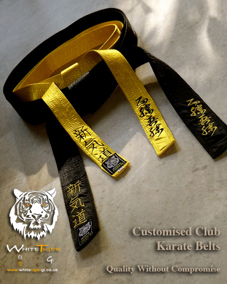 Buy karate belt displays:Custom embroidered karate belts can be ordered  here.